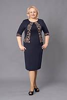 Платье новинка стильное Калипсо  больших размеров красивое  повседневное   модели в размерах 52, 54, 56, 58