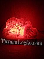 Соляная лампа Сердце (9 кг)