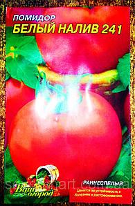 Семена Помидор сорт Белый налив 241, пакет 10х15 см