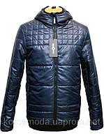 Новинка!Мужская куртка с капюшоном темно-синего цвета,купить недорого!