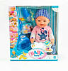 Кукла пупс интерактивный Беби Борн Baby Born аналог Zapf Creatio 42 см