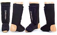Захист ніг з посиленим протектором Zelart (XL)
