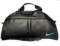 Спортивна сумка чорного кольору з блакитним логотипом (Nike blue)