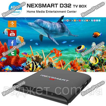Приставка Smart TV Android TV BOX Nexbox NEXSMART D32 WI-FI, фото 2