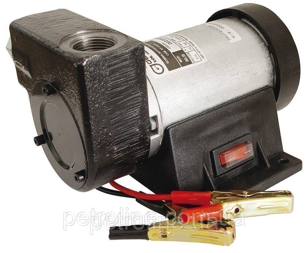 Насос для перекачки дизельного топлива AG35, 12В, 46-53 л/мин