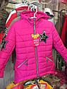 Детская демисезонная куртка на девочку Звезды Размеры 32- 38 Супер качество!, фото 2