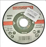 Круг отрезной по металлу Haisser  115x2.5x22.2 мм