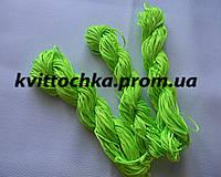 Шнур капроновый для плетения шамбалы - салатовый