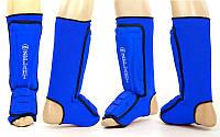Защита ног с усиленным протектором Zelart (S)