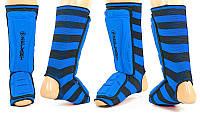 Защита ног с усиленным протектором Zelart (XL)