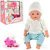 Кукла пупс интерактивный Беби Борн Baby Born аналог Zapf Creatio 9 функций (голубой/белый) 42 см
