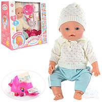Кукла пупс интерактивный Беби Борн Baby Born аналог Zapf Creatio 9 функций (голубой/белый) 42 см, фото 1