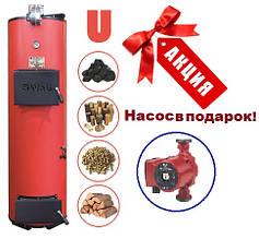 Котел SWaG 10U  твердотопливный мощностью 10 кВт