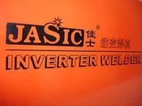 Мы предлагаем линейку сварочных инверторных аппаратов JASIC.