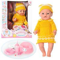 Кукла пупс интерактивный Беби Борн Baby Born аналог Zapf Creatio 8 функций (желтый/бело-синий) 42 см