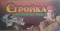 """Настольная развивающая игра """"Стройка монополька"""""""