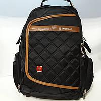 Большой рюкзак Swissgear 8870 black