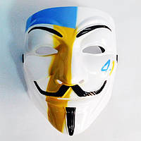 Карнавальная Пластиковая Маска Гая Фокса Анонимус из Фильма Вендетта Vendetta Украина Прикол