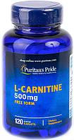 Puritan's Pride L-Carnitine 500 mg (120 капс.)