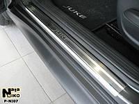 Nissan Juke 2010+ гг. Накладки на пороги Натанико (4 шт, нерж.) Стандарт - лента Lohmann, 0.5мм