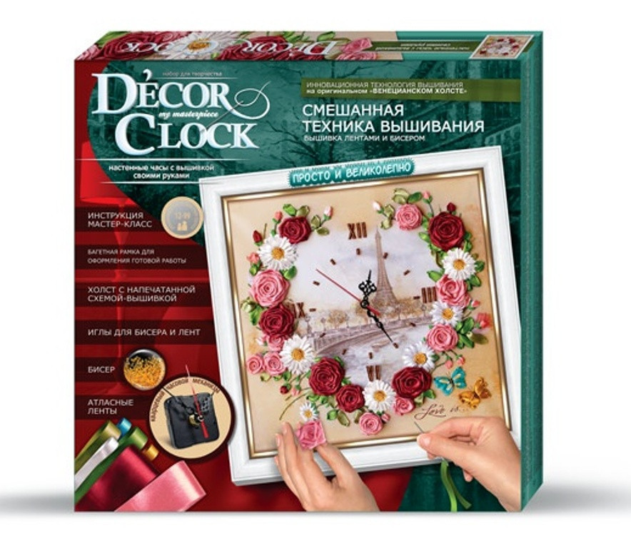 "Набор для творчества ""Decor Clock"" ""Эйфелева башня"" 4298-01-01DT"