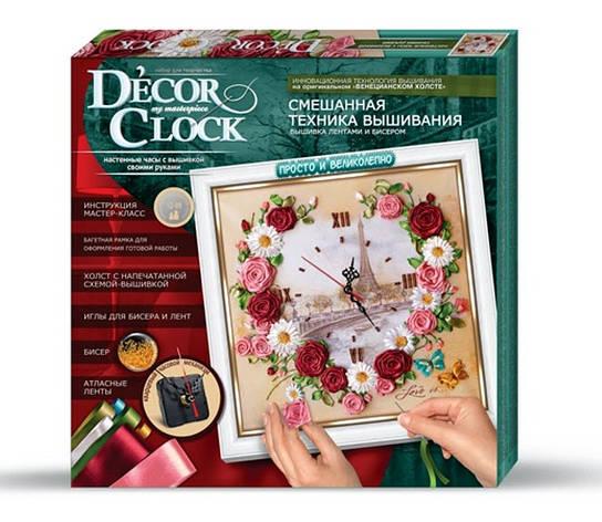 "Набор для творчества ""Decor Clock"" ""Эйфелева башня"" 4298-01-01DT, фото 2"