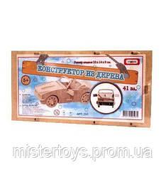Деревянный конструктор Машина 295
