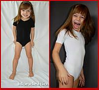 Детский купальник для танцев, балета, гимнастики хореографии короткий рукав Namaldi хлопок