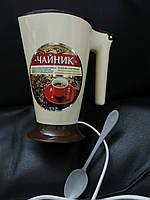 Чайник электрический, миничайник 0,5 литра. Мини кофеварка для молотого кофе. Пищевой пластик без запаха., фото 1