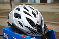 Шлем велосипедный Limar 801 Silver