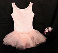 Комплект для танцев хореографии  купальник 4 5 лет  110- 116 см купальник  юбка