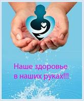 """Схема приема витаминов """"Год Здоровья"""" от доктора Андрея Миронова"""
