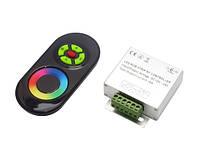 Контролер для RGB лент (FL-RF5-360A)