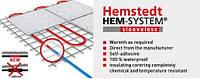 Кабельные системы Hemstedt (Германия)