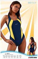 Купальник женский спортивный закрытый Sesto Senso BW 717 (купальники женские)