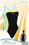 Купальник спортивный женский закрытый Sesto Senso BW 728 (купальники женские спортивные), фото 2