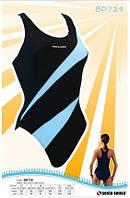 Купальник спортивный женский закрытый Sesto Senso BW 729 (купальники женские спортивные)