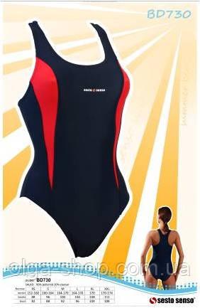 33d416e202f3 Купальник спортивный женский закрытый Sesto Senso BW 730 (купальники  женские спортивные) - Olga-