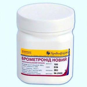 Брометронид новый 10 г микрогранулированный порошок ветеринарный антимикробный препарат