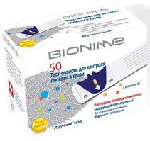 Тест-полоски Bionime Rightest GS300 50 шт