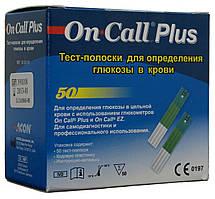 Тест полоски On-Call Plus (Он Колл Плюс) 50 шт.