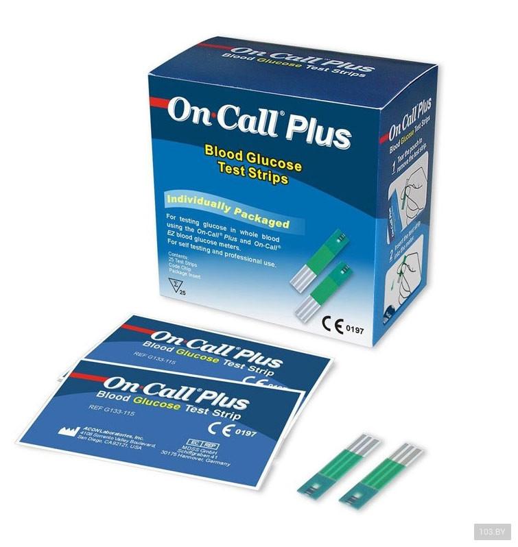 Тест полоски On-Call Plus (Он Колл Плюс) 25 шт.