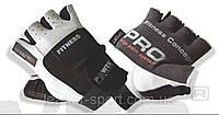 Перчатки для фитнеса Power System FITNESS