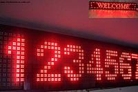 Рекламные вывески, бегущая строка  светодиодная красная