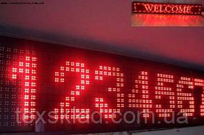 Рекламні вивіски, біжучий рядок світлодіодна червона