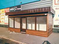 Киоски и магазины