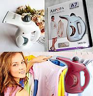 """Отпариватель ручной """"Аврора"""" А7 1400 Вт. Вертикальный отпариватель для одежды. Парогенератор ручной."""