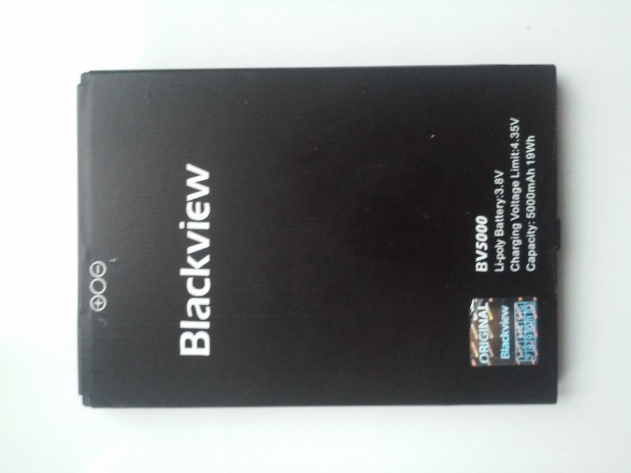 Аккумулятор Батарея Blaсkview BV5000