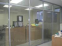 Установка офисных перегородок