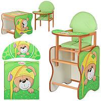 Кресло для кормления + парта трансформер BEAR Медаеженок из дерева Ольха